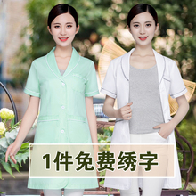 Beauty Salon Work Clothes Summer Short Sleeve Beauty Pattern Embroidered White Gown Breathable Thin Skin Management Work Clothes