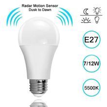Lamp Light-Sensor Night-Light Corridor-Sound Bulb 9W And Ambient Led-E27 5W 7W 12W