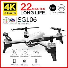 Drone SG106 WiFi FPV Drone RC Drone 4K cámara de flujo óptico 1080P HD Cámara Dual de Video aérea RC Quadcopter aviones giroscopio Juguetes