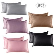2PCS Double-sided Silk Pillowcase European Style Single Satin Pillowcases Luxury Pillow Solid Color Covers Case 48*74CM