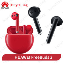 Global Version HUAWEI FreeBuds 3 Bluetooth Earphone wireless kirin A1 Intelligent Noise Cancellation Tap control wireless charge