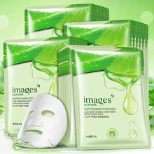 Masque Facial hydratant à l'aloe, 5 pièces, soins pour la peau, masque coréen en soie, pack de cosmétiques, mascara, acné