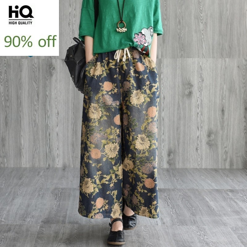 2020 Summer Vintage Flower Printed Wide Leg Denim Pants Women Elastic Waist Drawstring Loose Fit Jeans Female Casual Trousers