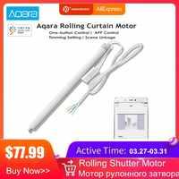 Aqara Rolling Shutter Motor Smart Curtain Motor Intelligent Timing Setting ZiGBee Mi Home Smartphone APP Remote Control