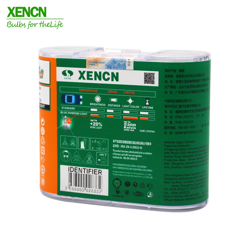 XENCN HB4 9006 12V 51W 5300K Emark Blue Diamond Light Halogen Car - Ավտոմեքենայի լույսեր - Լուսանկար 6