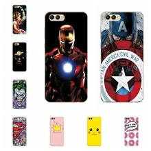 Ample Captain America Cases Coque For Huawei Honor V10 V 10 Flower Soft Case CoverFor Huawei Honor View 10 Fundas Back Cover(China)