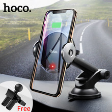 HOCO Qi drahtlose Auto Ladegerät Stehen Automatische infrarot clip Air Vent Halterung Auto Handy Halter 15W Schnelle Ladegerät für iphone XS Max XR
