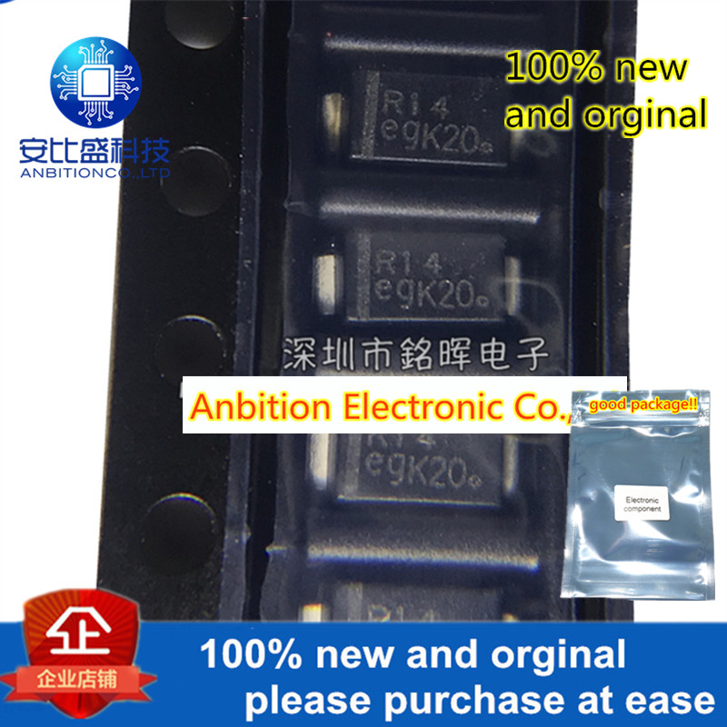 10pcs 100% New And Orginal MRA4004T3G Silk-screen R14 SMA DO-214AC 400V 1A Surface Mount Standard Recovery Powerin Stock