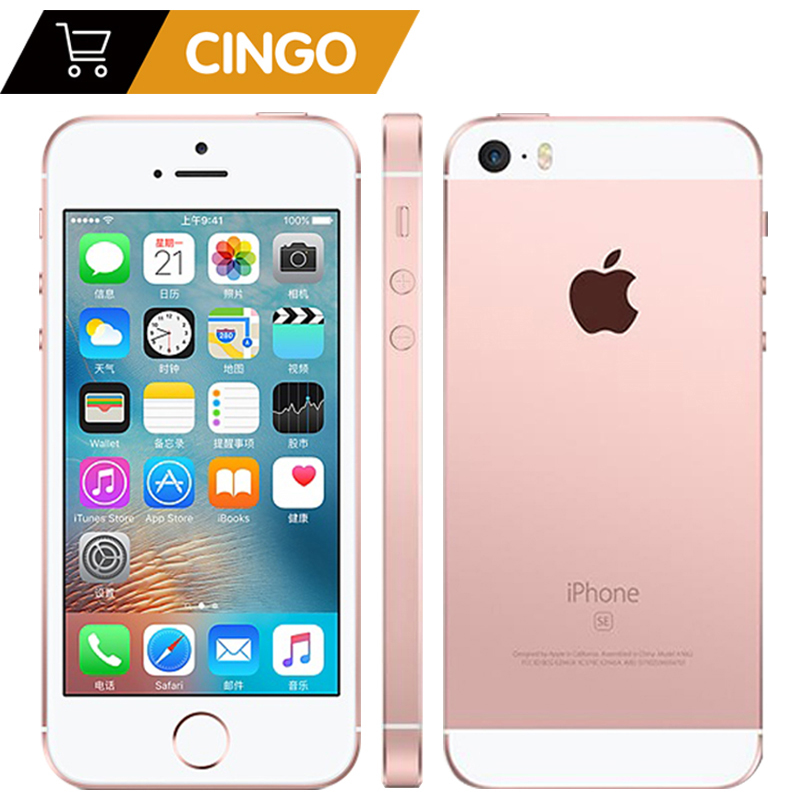 Unlocked Apple IPhone SE Cell Phones LTE 4.0' 2GB RAM 16/64GB ROM Chip A9 IOS 9.3 Dual-core Fingerprint Mobile Phone