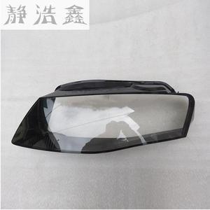 Image 3 - フロントヘッドライトヘッドライトガラスマスクランプカバー透明シェルランプマスクアウディA4 B8 2008 2012 2 個