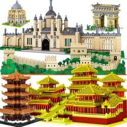 Mini micro block Oxford taj mahal Diamond triumphal arch architecture London tower NO compatible legoed yz the great of china