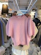 Nomikuma coreano doce manga curta de malha pullovers causal o pescoço camisola feminina 2021 primavera nova elegante malhas jumpers 6f273