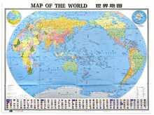Карта мира китайская и английская большая четкая легко читаемая