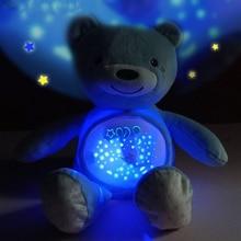 Plush-Toys Projector Teddy Music Early-Educational Sleep Kawaii with Dolls Appease