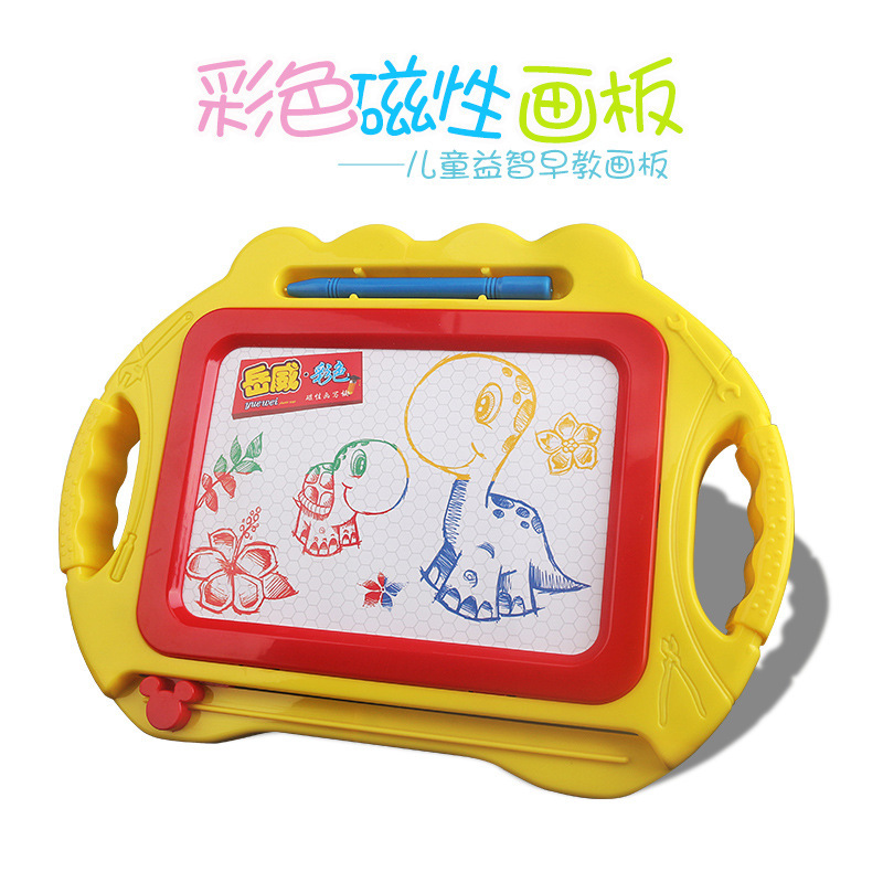 Strange New Children'S Educational Early Childhood Toy Color Magnetic DIY Drawing Board Kindergarten Prizes