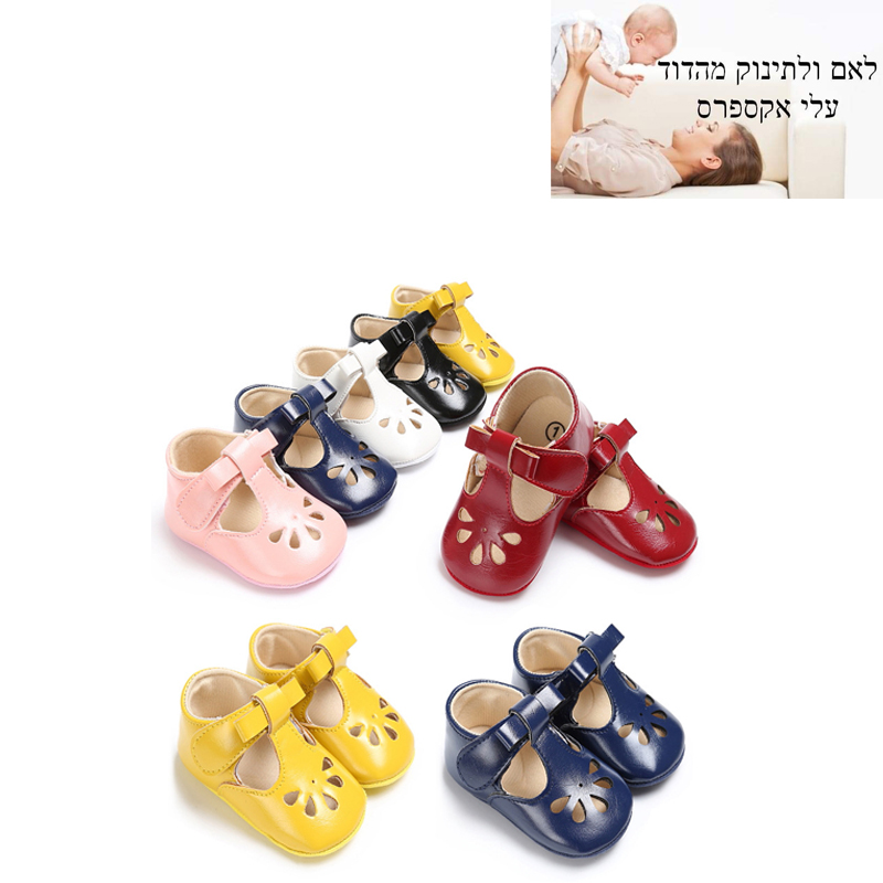 Baby Toddler Shoes Soft-Soled Shoes Baby Shoes 09.25
