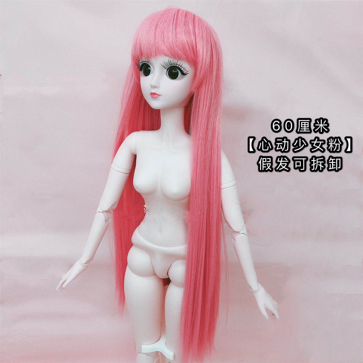 60 cm beautiful princess doll 1/3 BJD doll 20 joint beautiful blond princess hair detachable gift for girl Fashion Doll
