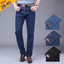 Осенние джинсы мужские повседневные деловые хлопковые облегающие джинсовые брюки подходят джинсы весенние прямые джинсовые брюки мужские тонкие мужские джинсы