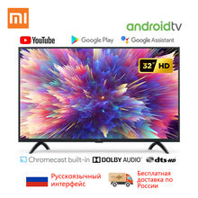 Xiaomi Mi TV 4A 32 1+8GB LCD TV 32  Smart Android TV DVB-T2 телевизор xiaomi mi led tv 4a pro 32