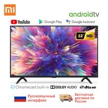 Xiaomi Mi TV 4A 32 1+8GB LCD TV 32