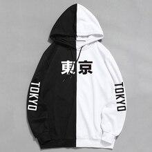 Прохладный Токио печать толстовка пуловер толстовка Harajuku хип-хоп мужчины уличная горячая распродажа мужчины толстовки груза падения 2020