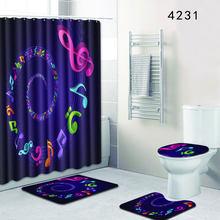 Многоэлементная дизайнерская занавеска для ванной и душа напольный