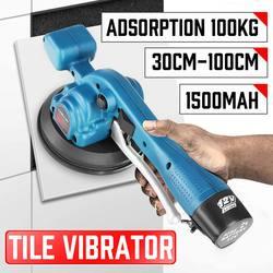 Портативный вибратор для плитки автоматический вибратор для пола 30-100 см плитка для пола штукатурка машина для укладки плитки с батареей СШ...