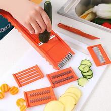 7 шт. набор фруктов нож для резки картофеля и овощей резак 7 стилей многофункциональный измельчитель моркови Овощечистка Кухонный набор инструментов для приготовления пищи# B15