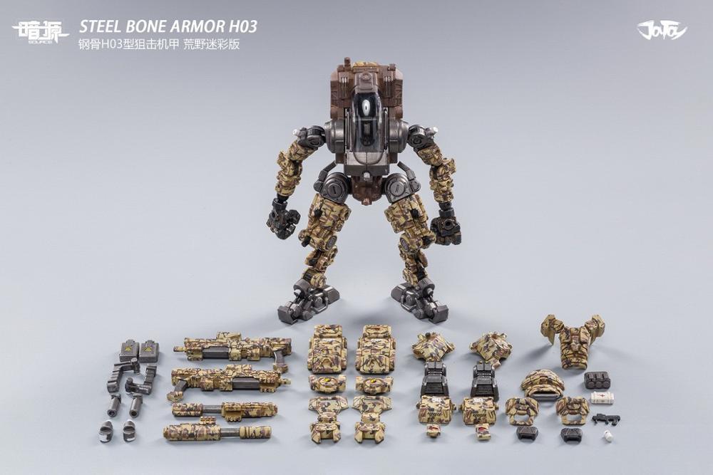 "JOYTOY Steel Bone Armour H03 Camouflage 9/"" Robot Model /& Driver Action Figure"