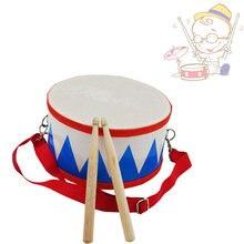 Детский развивающий музыкальный инструмент для развития детского