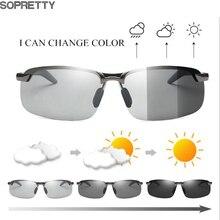 Al-Mg Alloy Photochromic Sunglasses Men Polarized Chameleon Glasses