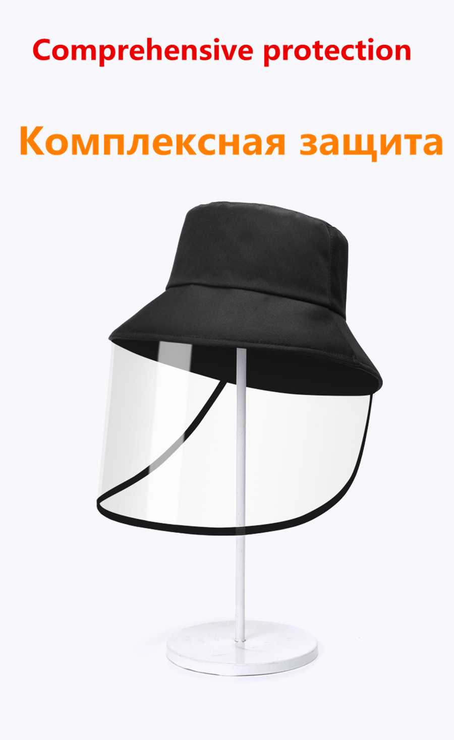 H95196e8f218c4e9c9e5d17e5a43506ddM - Anti-fog Panama Hat Unisex Summer Anti-saliva Bucket Hats Big Brim Transparent TPU protection Removable Fisherman hat Sun Cap