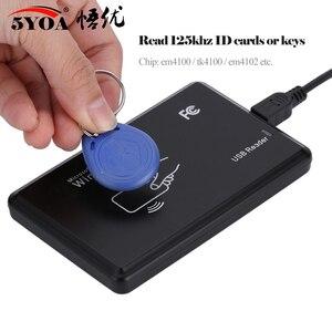 Image 5 - قارئ مبرمج جهاز إعادة الكتابة يعمل بالإشارة الراديوية يعمل بتردد 125 كيلو هرتز EM4100 قارئ مبرمج + 5 قطعة EM4305 T5577