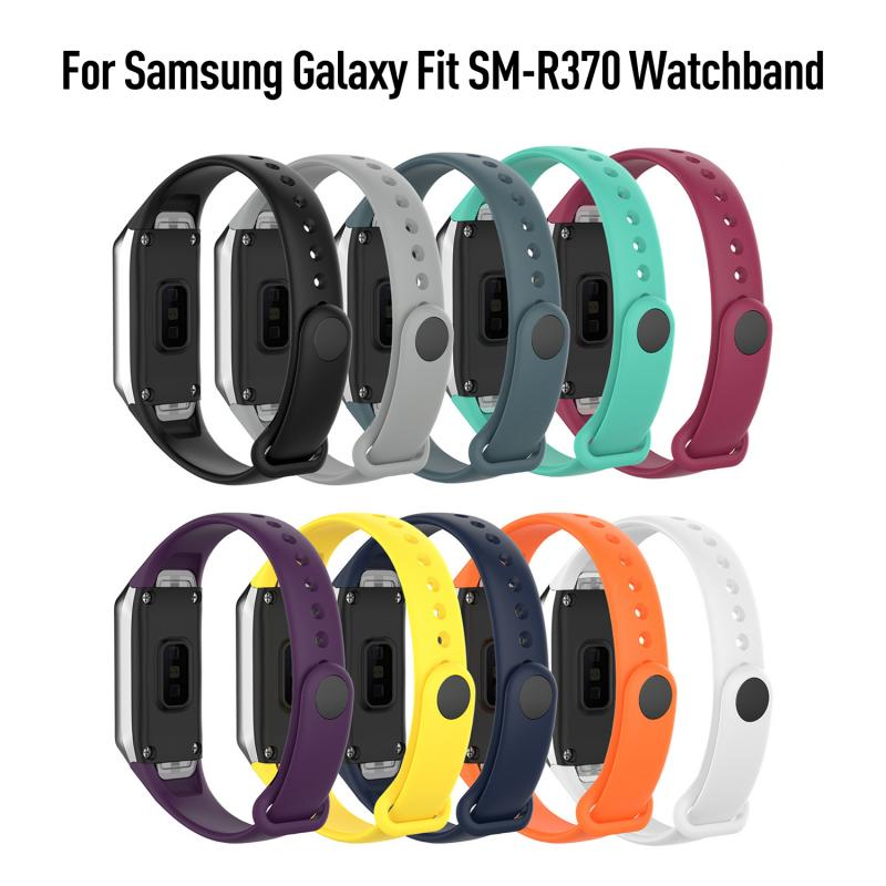 Suitable For Samsung Galaxy Fit SM-R370 Nail Buckle Plastic Shrapnel Watchband Solid Color Wristband Strap