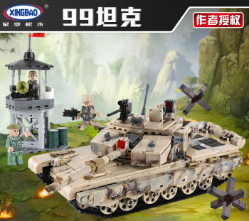 XINGBAO New 06021 Military Arms World War 2 Rocket 99 Tank Building Blocks Bricks Compatible with Logo Blocks WW2 Toys Promotion
