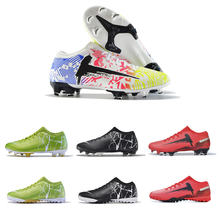 36 45 футбольная обувь fg ag Мужская низкие футбольные бутсы