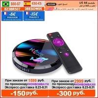 Caixa de tv h96 max x3, 4gb, 9.0 gb, 64gb, 32gb, amlogic s905x3, suporta 5g, wi-fi, 128 p, 4k, 60fps, google player, youtube, 8k, h96 max