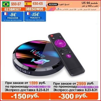 Android 9 0 TV pudełko H96 MAX X3 4GB 128GB 64GB 32GB Amlogic S905X3 obsługa 5G Wifi 1080p 4K 60fps odtwarzacz Google Netflix Youtube 8K tanie i dobre opinie Reyfoon 1000 M CN (pochodzenie) Amlogic S905X3 64-bit quad core ARM Cortex A55 32 GB eMMC 64 GB eMMC 128 GB eMMC Brak 4G DDR3