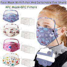 4pcs Kid Cartoon Reusable Facemask And Detachable Eyes Shield With 8 Filters Maske Outdoor Cycling Masque Mascarilla Mascherine(China)