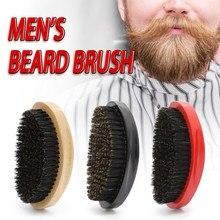 Brosse à Barbe ondulée pour hommes, peigne couronne en poils de sanglier courbée 360, Brosse en bois, outils de rasage, 1 pièce