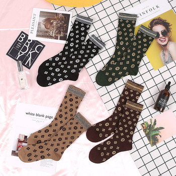 5pairs of Hot Sale Men and Women Cotton Socks in 2020 Casual  fashion Colorful
