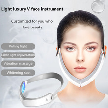 Face Lift Electric V Face Slimmer Massager LED Light Therapy