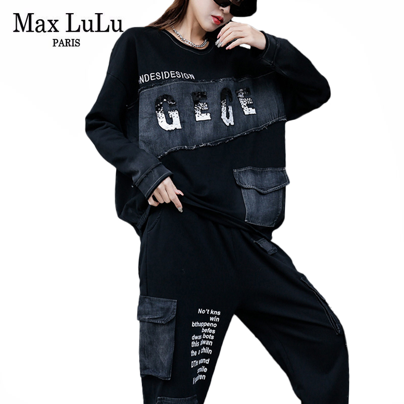 Max LuLu New Designer Spring 2021 Two Pieces Sets Ladies Letter Printed Outfits Womens Black Punk Tops And Elastic Harem Pants