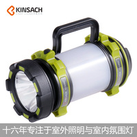 Cross Border Amazon Hand LED Searchlight Outdoor Glare Rechargeable Multi function Torch LED Camping Lamp