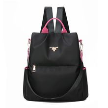 Premium Quality New Simple Design Backpack Fashion Black Anti-Theft Casual College Wind Female Student