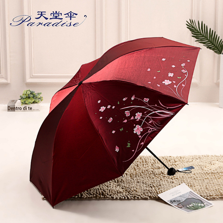 Genuine Product Paradise Umbrella 3308E Sparkle Silver Xinfeng Three Fold Vinyl Steel Rib UV-Protection Parasol All-Weather Umbr