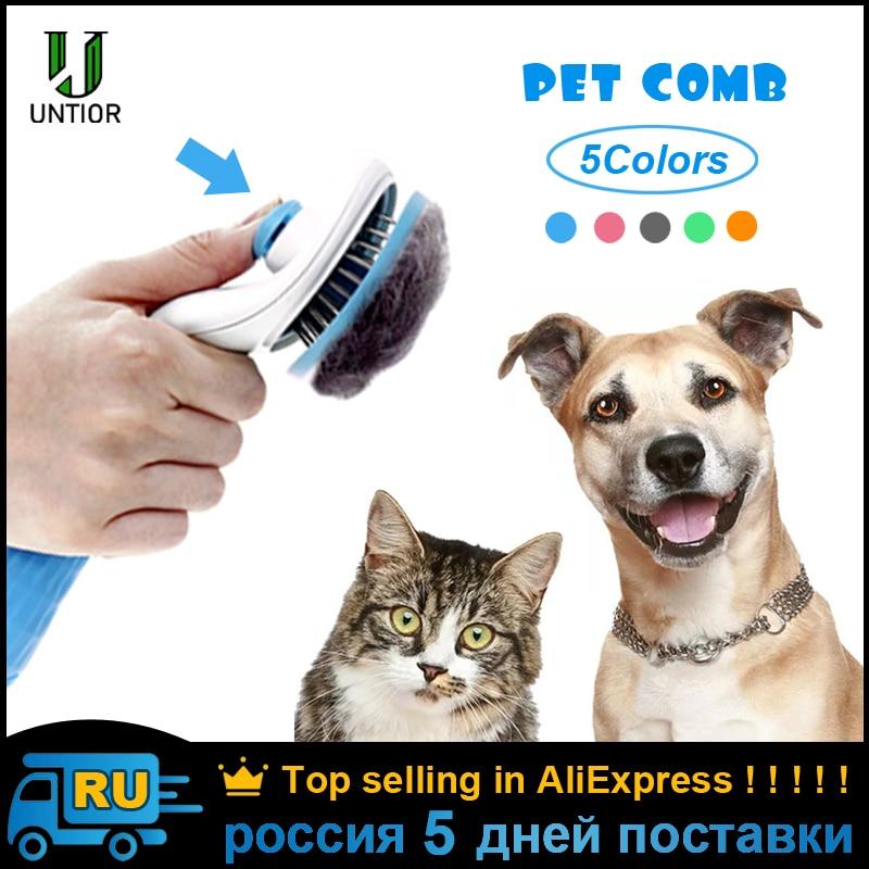 Peine para quitar el pelo de perros y gatos, productos para gatos y mascotas, peine para pulgas para mascotas, recortador de cepillo de pelo automático Peines para perro  - AliExpress