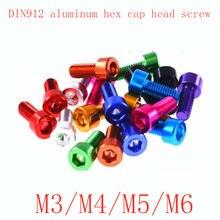 10 pces din912 m3 m4 m5 m6 colorido de alumínio encanta o parafuso da máquina da cabeça do tampão do soquete