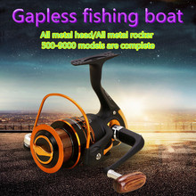 High Quality 12+1 BB Double Spool Fishing Reel Gear Ratio High Speed Metal Spool Spinning Reel Carp Fishing Reels For Saltwater ice fishing reels ball bearings high quality reels mini fishing carp fishing reel spool fishing tackle gear