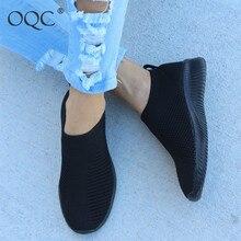 Женские кроссовки; женские удобные носки; кроссовки; модная повседневная обувь; Вулканизированная обувь; обувь на плоской подошве без застежки; прогулочная обувь на плоской подошве; D30